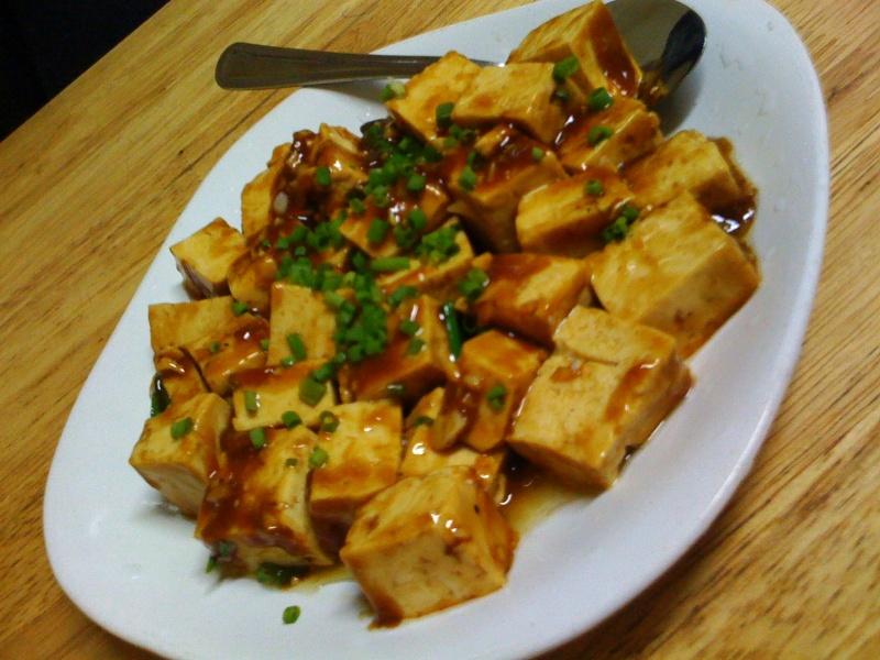 Hong Shao Dou Fu