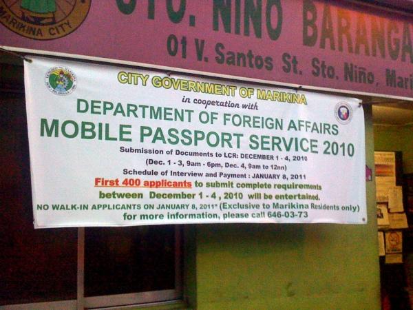 Mobile Passport Service 2010